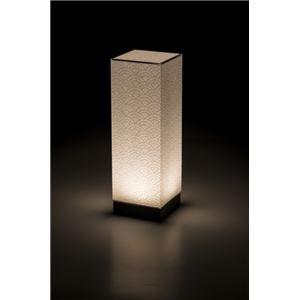 LEDコードレス 和室 モダン照明 SQ300スタンドライト青海波 【日本製】の詳細を見る