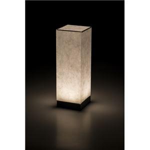 LEDコードレス 和室 モダン照明 SQ300スタンドライト揉み紙 【日本製】
