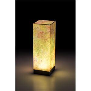 LEDコードレス 和室 モダン照明 SQ300スタンドライトむら染 【日本製】の詳細を見る