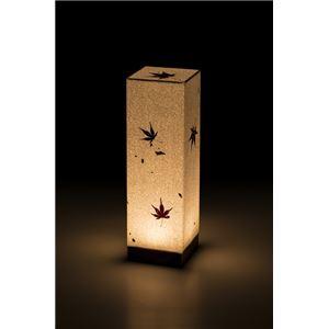 LEDコードレス 和室 モダン照明 SQ300スタンドライト手漉き和紙もみじ 【日本製】の詳細を見る
