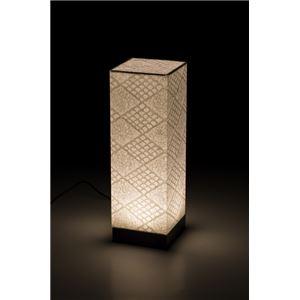 LEDコードレス 和室 モダン照明 SQ300スタンドライト手漉き和紙市松 【日本製】の詳細を見る