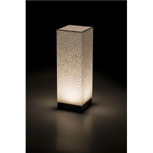 LEDコードレス 和室 モダン照明 SQ300スタンドライト手漉き和紙麻葉 【日本製】の詳細を見る
