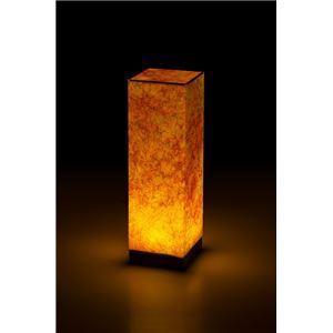 LEDコードレス 和室 モダン照明 SQ300スタンドライトコズミック -橙- 【日本製】の詳細を見る