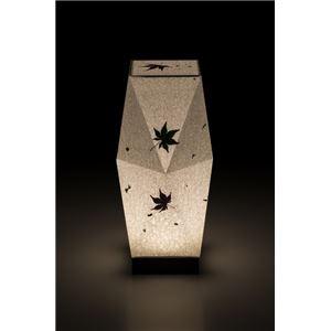 LEDコードレス 和室 モダン照明 SQ301スタンドライト手漉き和紙もみじ 【日本製】の詳細を見る