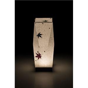 LEDコードレス 和室 モダン照明 SQ302スタンドライト手漉き和紙もみじ 【日本製】の詳細を見る