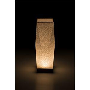 LEDコードレス 和室 モダン照明 SQ302スタンドライト手漉き和紙麻葉 【日本製】の詳細を見る