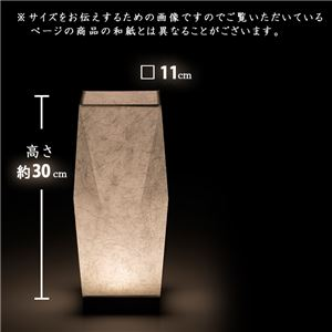 LEDコードレス 和室 モダン照明 SQ302...の紹介画像4
