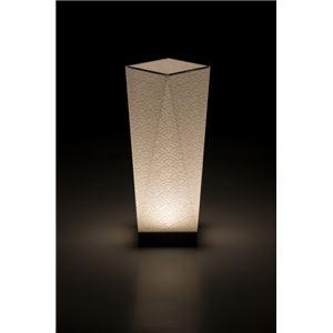 LEDコードレス 和室 モダン照明 SQ304スタンドライト青海波 【日本製】の詳細を見る