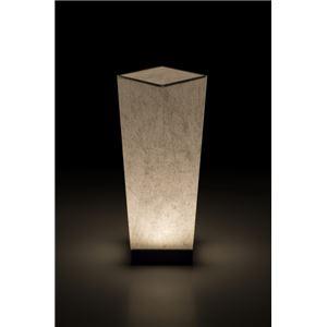 LEDコードレス 和室 モダン照明 SQ304スタンドライト揉み紙 【日本製】の詳細を見る