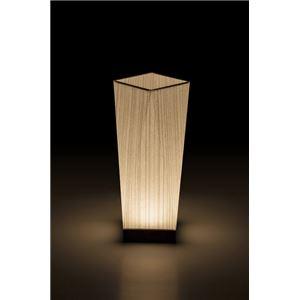 LEDコードレス 和室 モダン照明 SQ304スタンドライト糸入り和紙 【日本製】の詳細を見る