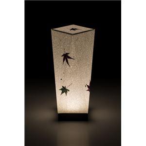 LEDコードレス 和室 モダン照明 SQ304スタンドライト手漉き和紙もみじ 【日本製】の詳細を見る