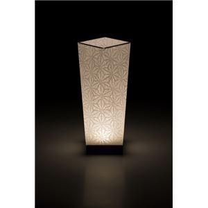 LEDコードレス 和室 モダン照明 SQ304スタンドライト手漉き和紙麻葉 【日本製】の詳細を見る