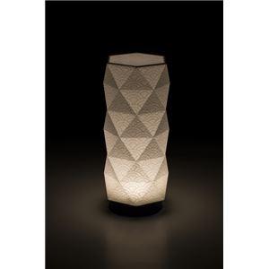 LEDコードレス 和室 モダン照明 HX300スタンドライト青海波 【日本製】の詳細を見る