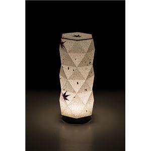 LEDコードレス 和室 モダン照明 HX300スタンドライト手漉き和紙もみじ 【日本製】の詳細を見る