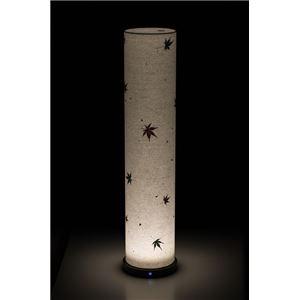 LED 和室 モダン照明 LF800-acスタンドライト手漉き和紙もみじ 【日本製】