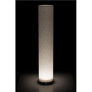 LED 和室 モダン照明 LF800-acスタンドライト手漉き和紙麻葉 【日本製】の詳細を見る