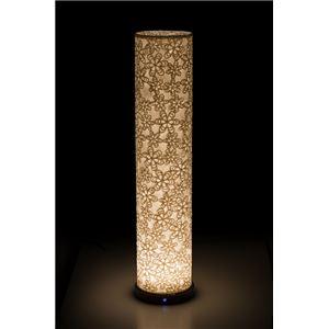 LED 和室 モダン照明 LF750-acスタンドライト立体花 【日本製】の詳細を見る