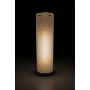 LED 和室 モダン照明 LF550-acスタンドライト青海波 【日本製】 - 拡大画像