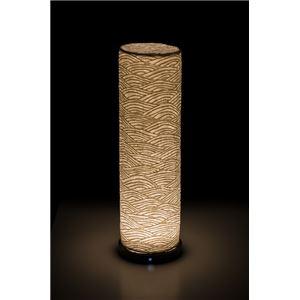LED 和室 モダン照明 LF550-acスタンドライト青海波立体 【日本製】 - 拡大画像