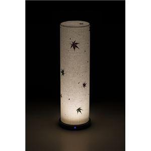 LED 和室 モダン照明 LF550-acスタンドライト手漉き和紙もみじ 【日本製】 - 拡大画像