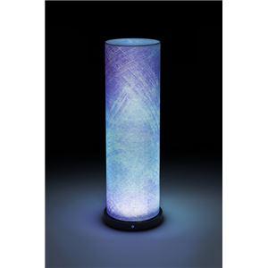 LED 和室 モダン照明 LF550-acスタンドライトコズミック -群青- 【日本製】 - 拡大画像