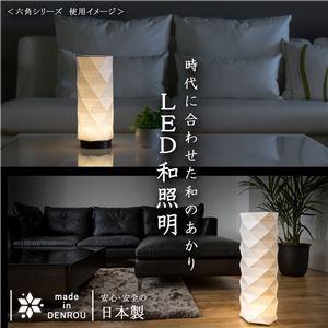 おしゃれな和風照明 LED 和室 モダン照明 スタンドライト糸入り和紙【日本製】