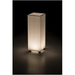 LED 和室 モダン照明 SQ300-acスタンドライト青海波 【日本製】の詳細を見る