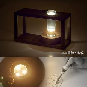 一輪挿し照明<茶> LEDライト 【日本製】