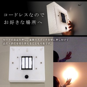 LED 和風 モダン照明 BRD01 ブラケットライト 立体花【日本製】
