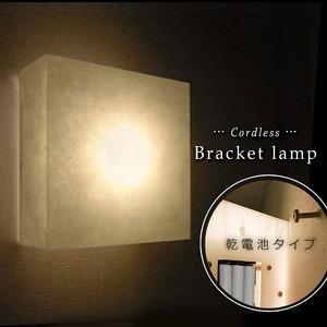 LED 和風 モダン照明 BRD01 ブラケットライト 揉み紙【日本製】