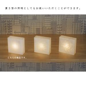 LED 和風 モダン照明 BRD01 ブラケットライト 糸入り和紙【日本製】