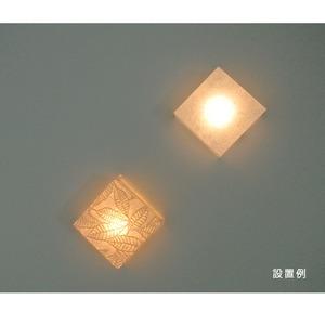 LED 和風 モダン照明 BRD01 ブラケットライト コズミック群青【日本製】