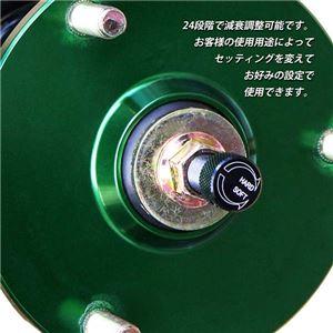 ニュルスペックサスペンション 車高調キット トヨタ WISH (ZNE10G) 2003~2008 Sタイプ NT102-s