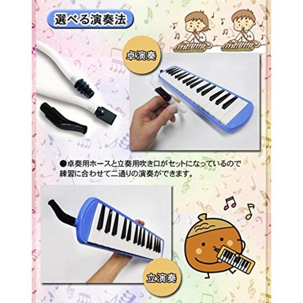 SunRuck(サンルック) 鍵盤ハーモニカ SR-KH01 ピンク