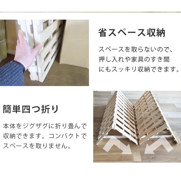 SunRuck すのこベッド 折りたたみ式 四つ折り シングルサイズ SR-SNK010F
