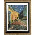 【世界の名画古銭額装】ゴッホ「夜のカフェテラス」(複製画)(509×394mm)
