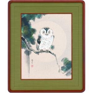 【木村亮平 作画】「福ふくろう F6和額」(57cm×48cm)
