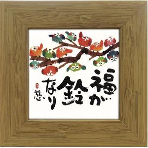 【安川眞慈】福が鈴なり(77mm角) - 拡大画像