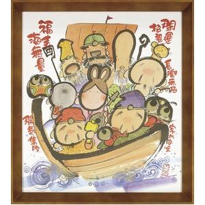 【御木幽石】七福神(色紙額) - 拡大画像