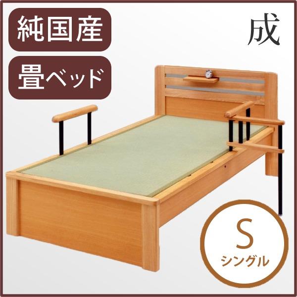 純国産 畳ベッド シングル 「成」 (ヘッドシェルフ×1個付き) い草たたみ 木製 【日本製】