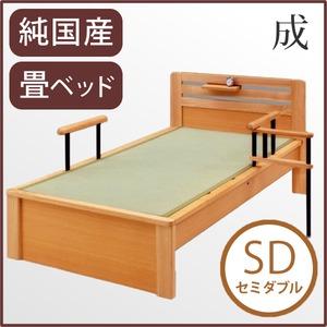純国産 畳ベッド セミダブル 「成」 (ヘッドシェルフ×1個付き) い草たたみ 天然木 【日本製】 - 拡大画像