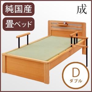 純国産 畳ベッド ダブル 「成」 (ヘッドシェルフ×1個付き) い草たたみ 天然木 【日本製】 - 拡大画像