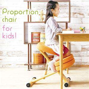 クッション付きプロポーションチェア/姿勢矯正椅子【子供用ピーチ】木製(天然木)座面高さ調整可/キャスター付き