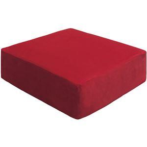 リビング座布団/低反発クッション【角/長方形】レッド(赤)ファブリック生地極厚15cm/軽量コンパクト
