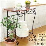 コンソールテーブル(サイドテーブル/ミニテーブル) 木製/スチール 幅75cm×奥行35cm アジャスター/棚付き