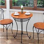 棚付きカフェテーブル/ラウンドテーブル 【丸型】 直径60cm スチールフレーム/木製 アジャスター付き