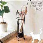 猫柄アンブレラスタンド/傘立て 【幅21cm】 スチール製 受皿付き コンパクトタイプ 【完成品】