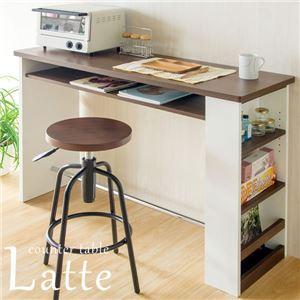 カウンターテーブル高さ85cm収納棚/足置き/二口コンセント付きホワイト(白)