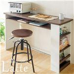 カウンターテーブル 高さ85cm 収納棚/足置き/二口コンセント付き ホワイト(白)