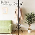 ポールハンガー(ポールスタンド) 黒猫(ねこ)柄 スチール製 高さ75cm 接地面フエルト付き ヨーロピアン調
